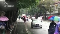 中央气象台:华南及江南南部有大到暴雨