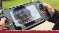 海陆空智慧安防 浙江发布5G立体化指挥平台