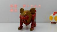 模玩分享dx百兽战队老D红狮王-萝卜吐槽番外