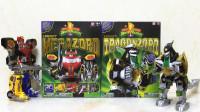 [大鹏评测]恐龙战队大兽神 美版20周年合金版 对比老日版美版 暴龙战队 兽电战队 骑士龙战队 多种玩法