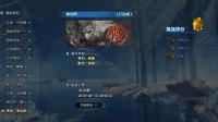【混沌王】《古剑奇谭3》DLC挑战模式全金牌无伤速杀演示