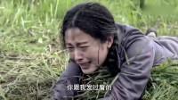 我的仨妈俩爸:白鸽说出和白杨的亲生母亲晓红是有生死承诺的!