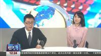 """前奥运冠军王濛又有""""新角色"""""""