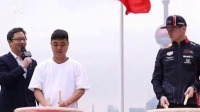 F1中国大奖赛  维斯塔潘期待有好的发挥