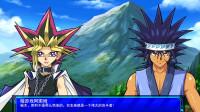 【布鲁】《游戏王:决斗者遗产》第四章:武藤游戏vs梶木渔太!