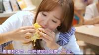 韩国女星真会选早餐!这款早餐曾经火遍中国的大街小巷,看着都馋