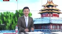 北京半程马拉松比赛期间实施交通管制