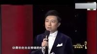 王健林看到马云多年前推销的视频,就说了一句话,爆笑全场!