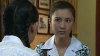 正阳门下苏萌饭店找蔡晓丽,询问春明借给她的钱,是向别人借的