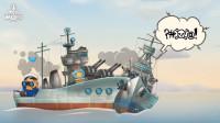 战舰世界星辰大海 馒头船长高能时刻精彩搞笑集锦#08