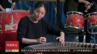 东方歌舞团开年新作《美丽中国》即将上演