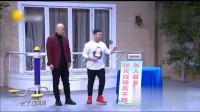 郭冬临 辽宁卫视春晚小品《偷零钱》笑翻全场