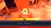 【易拉罐】远离:未知之旅#1老母鸡引发的恶性事件