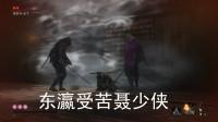 只狼影逝二度:游戏实况,苇名城孤影众忌手 受苦每一分每一秒!