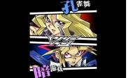 【千寻】KC赛《游戏王:决斗者链接》暗游戏VS对方孔雀舞03期