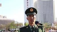 北京武警圆满完成马拉松执勤安保