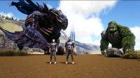 方舟生存进化-VS系列 雷神怪兽VS巨型大金刚 谁更厉害