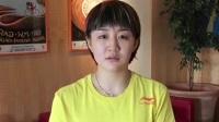 中奥乒乓球选手合练