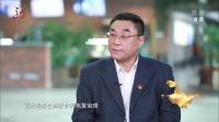 龙江振兴 解放思想 高质量发展 厅局长访谈——王东旭