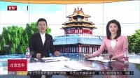 """中国""""大风车""""带动中阿两国经济文化交流"""