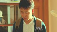 爱情电影《奔爱》精彩片段(20)