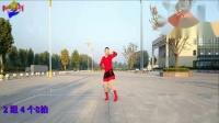好心情蓝蓝广场舞原创健身水兵舞【火热的爱】附教学