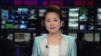 长航上海分局破获非法捕捞水产品案  6人捕捞鳗鱼苗上千条