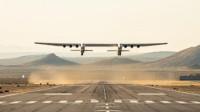 航空史上又一里程碑!世界最大飞机成功首飞