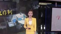 """""""996工作制""""之争:北京——中关村多家企业晚下班  21时后现晚高峰"""