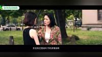 张祥凤说电影《一纸婚约》