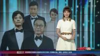 第九届北京国际电影节正式拉开帷幕