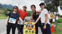 产后2月参加接力跑,陈意涵22小时跑完210公里