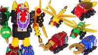 变形机甲昆虫五合一组合机器人击败偷猎者玩具过家家