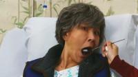 一家四口在家中遇害,唯一的目击证人,是一名老年痴呆的老奶奶!
