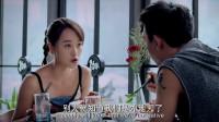 重庆小姐姐为啥非要说上海话?一杯柠檬水能吵半天,付款时尴尬了