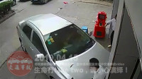 中国交通事故20190415:每天最新的车祸实例,助你提高安全意识