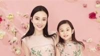 李小璐甜馨温馨互动 粉丝团澄清求婚照被删