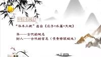 温故知新:读懂中国古代的吉祥密码——竹子与幸福