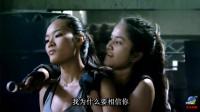美女武士:两美女打架,这样的美女,男人还真下不了手