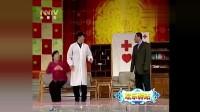 爆笑小品:赵本山范伟《心病》范伟的病看来只