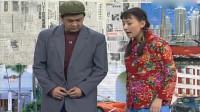 相声小品:黄宏和宋丹丹一起搭档表演,看着真
