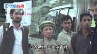 侣行:冒险穿越塔利班最活跃地区,深陷危机!下一瞬间太邪性了!