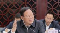 李强赴上海地产集团、上海城投集团调研