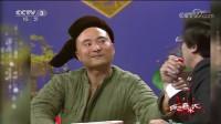 中国默剧小品鼻祖陈佩斯朱时茂的《胡椒面》