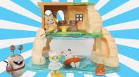 森贝儿家族 兔兔家族的神秘冒险岛过家家玩具