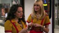 破产姐妹:卡洛琳给max前男友打了电话并教训了他,max为她的管闲事而生气