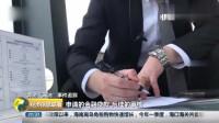 """""""西安奔驰维权事件""""追踪北京多家4S店表示都会收取""""金融服务费""""!"""