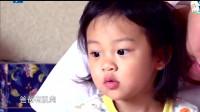 甜馨:爸爸我不想和你吵架,说你笨蛋都是轻的,气死我了!
