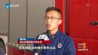 舟山:工人高空作业坠楼  消防紧急施救