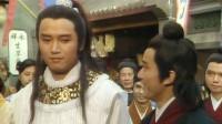 83射雕英雄传里的杨康和其它版本的杨康谁更吸引人,深度解读比武招亲